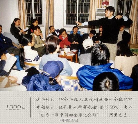 alibaba-grupo-vendas-online-china