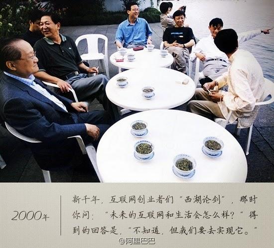alibaba-grupo-historia