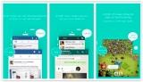4 Apps Android para Gerenciar Duas Contas de Usuário no Mesmo Dispositivo