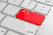 8 Sites da China para Comprar em 2018 (Sites Confiáveis)